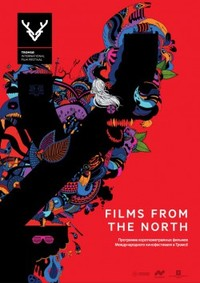 Films from the North